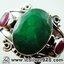 ▽มรกต ทับทิม Indian Emerald ,Ruby- แหวนเงินแท้ 925 (แหวนเบอร์ : 51 ,6g) thumbnail 1