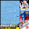 GUNDAM DECAL | RG RX-78-2 GUNDAM