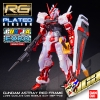 EXPO LIMITED ★ RG GUNDAM ASTRAY RED FRAME PLATED VER