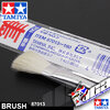 TAMIYA FLAT BRUSH NO.5