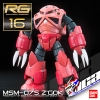 RG MSM-07S Z'GOK
