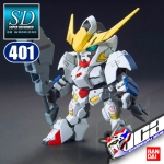 SD BB401 GUNDAM BARBATOS DX