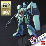 HG RGM-89 JEGAN