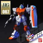 HG RGM-79 POWERED GM