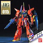 HG AMX-107 BAWOO
