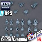 HG JIGEN BUILD KNUCKLES (ROUND)