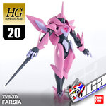 HG FARSIA