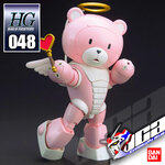 HG BEARGGUY P (PRETTY)