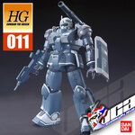 HG GUNCANNON FIRST TYPE