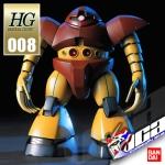 HG MSM-03 GOGG