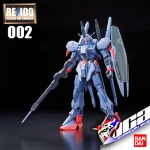 RE100 GUNDAM MK3