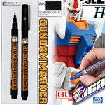 GM20 Gundam Marker (Black) ปากกาตัดเสน สีดำ