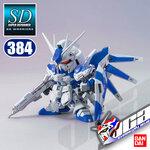 SD BB384 HI-NU GUNDAM
