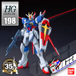 HG REVIVE FORCE IMPULSE GUNDAM