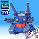 SD BB221 RX-75 GUNTANK