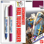 GM404 Gundam Real Touch Marker (Red) สีแดง