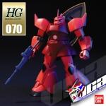 HG MS-14S GELGOOG
