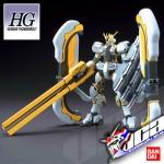 HG RX-78AL ATLAS GUNDAM