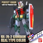 PG RX-78-2 GUNDAM REAL TYPE COLOR