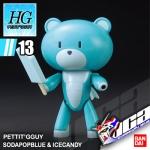 HG PETIT'GGUY SODAPOPBLUE & ICECANDY