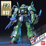 HG RMS-106 HI ZACK