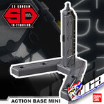 SDEX ACTION BASE mini