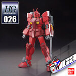 HG GUNDAM AMAZING RED WARRIOR