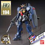 HG REVIVE GUNDAM MK-II TITANS