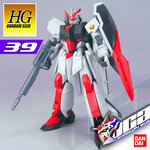 HG MURASAME PRODUCTION TYPE