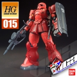 HG MS-05 ZAKU I CHAR AZNABLE