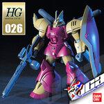 HG MS-14Fs GELGOOG MARINE