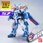 HG GUNDAM ASTRAY BLUE FRAME 2ND L