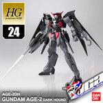 HG GUNDAM AGE-2 DARK HOUND