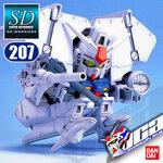 SD BB207 GUNDAM RX-78GP03D DENDROBIUM