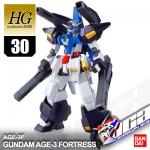 HG GUNDAM AGE-3 FORTRESS