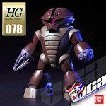 HG MSM-04 ACGUY