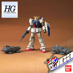 HG RX-79(G) GUNDAM THE GROUND WAR SET