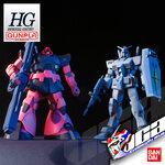 HG RX-78-3 GUNDAM + MS-09RS RICK-DOM