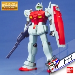 MG GM TYPE C (SPACE TYPE)