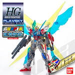 EXPO LIMITED HG STAR BUILD STRIKE GUNDAM PLAVSKY CLEAR