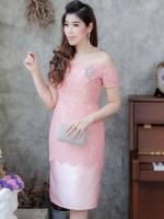 แฟชั่นชุดเดรสออกงาน/ชุดไปงานแต่งงานสีชมพู เดรสสั้นเปิดไหล่ เข้ารูป แต่งลูกไม้ แนวเรียบหรู สวยสง่า ดูดี