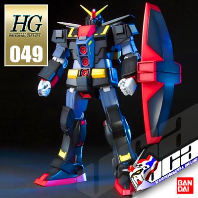 HGUC 1//144 MRX-009 Psycho Gundam Mobile Suit Z Gundam