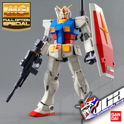BANDAI® MG 1/100 RX-78-02 กันดั้ม SPECIAL VER.