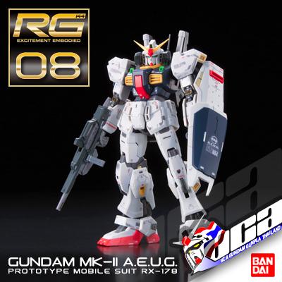 RG GUNDAM MK II A.E.U.G.