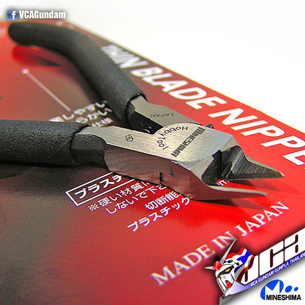MINESHIMA D-25 Premium Thin Blade Nipper