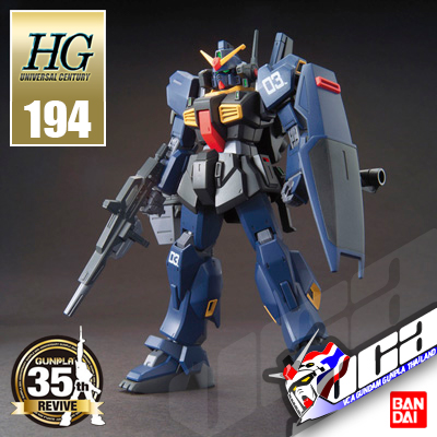 HG REVIVE GUNDAM MK II TITANS