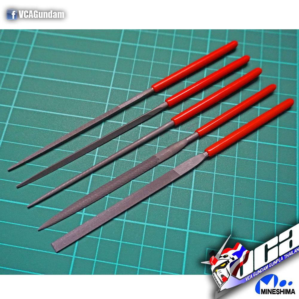 MINESHIMA H-16 Hobby File Set