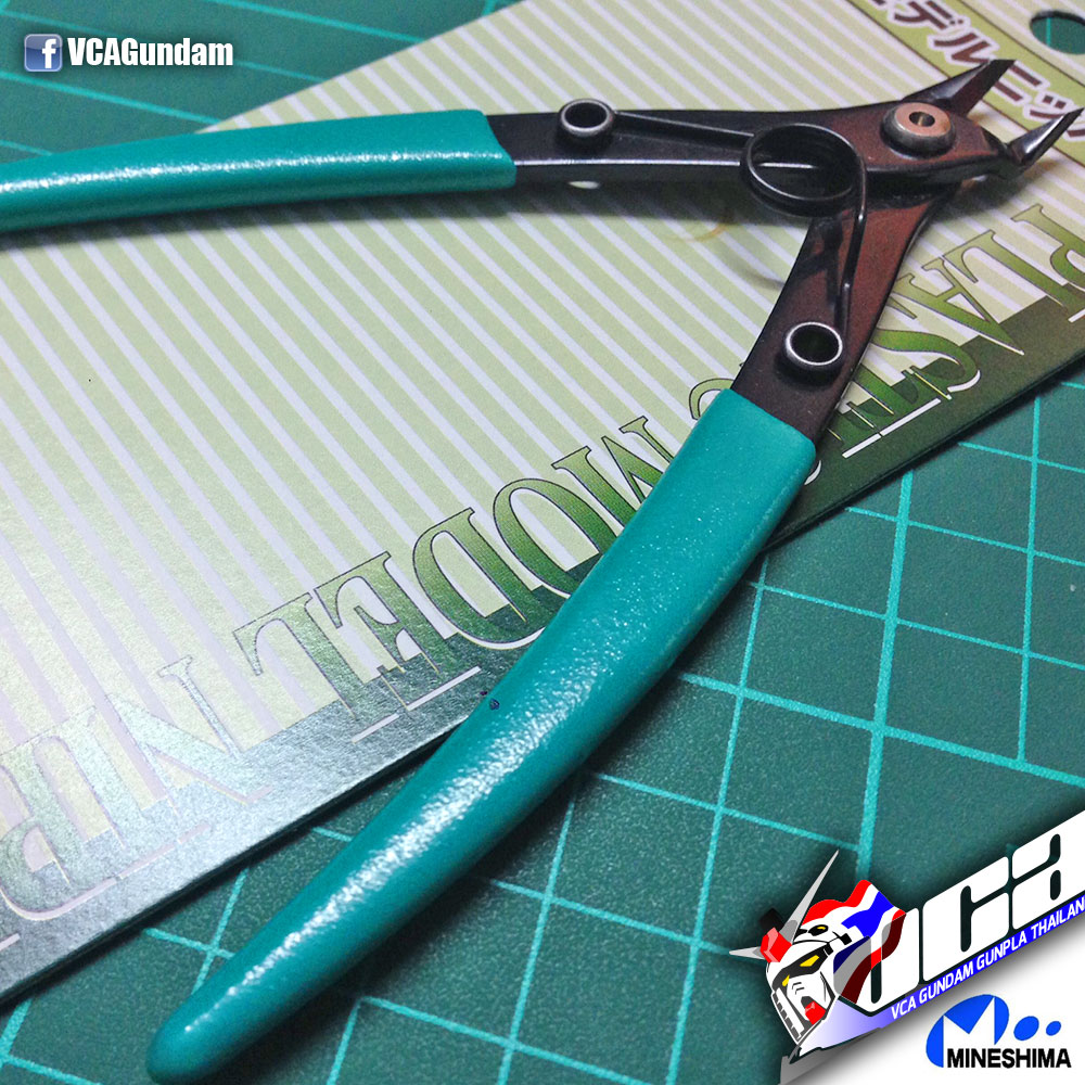 MINESHIMA D-104 Plastic Model Nipper
