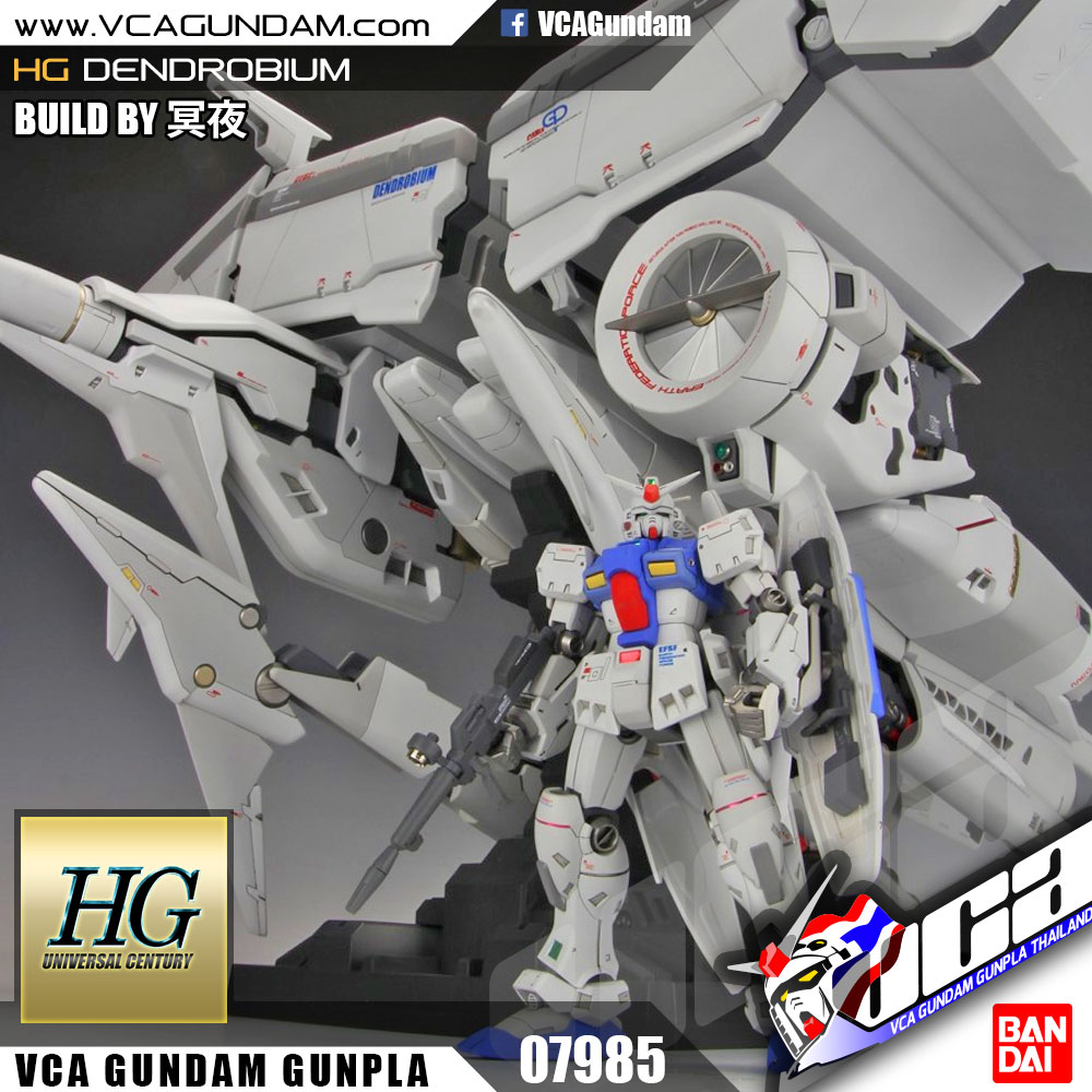 Bandai Hg 1 144 Dendrobium Vca Gundam Inspired By Lnwshopcom Mechanics Gp03